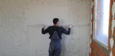 Выравнивание стен с гарантией высокого качества - Уютный дом