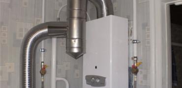 Ремонт газовых колонок на дому - Уютный дом